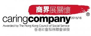 logo_caring_company2016